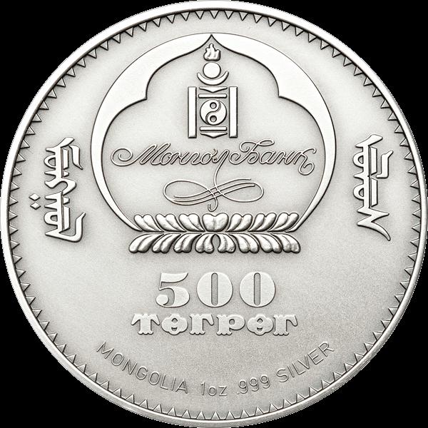 Ural Owl - Strix Uralensis UNC Silver Coin 500 togrog Mongolia 2011