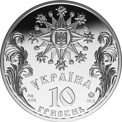 Ukraine 2002 10 Hryvnia's Christmas Holidays in Ukraine Proof Silver Coin