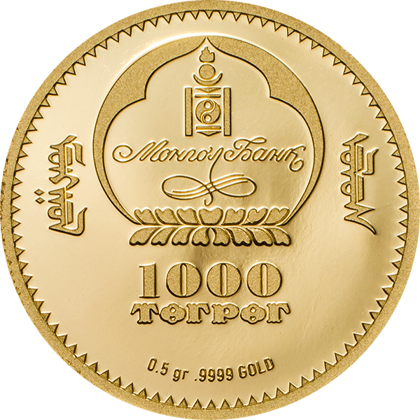 Mongolia 2017 1000 togrog Fidel Castro Proof Gold Coin