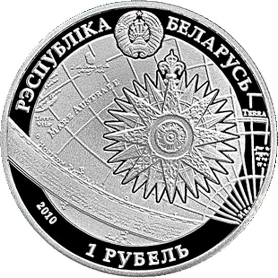 Belarus 2010 1 ruble Constitution  BU Coin