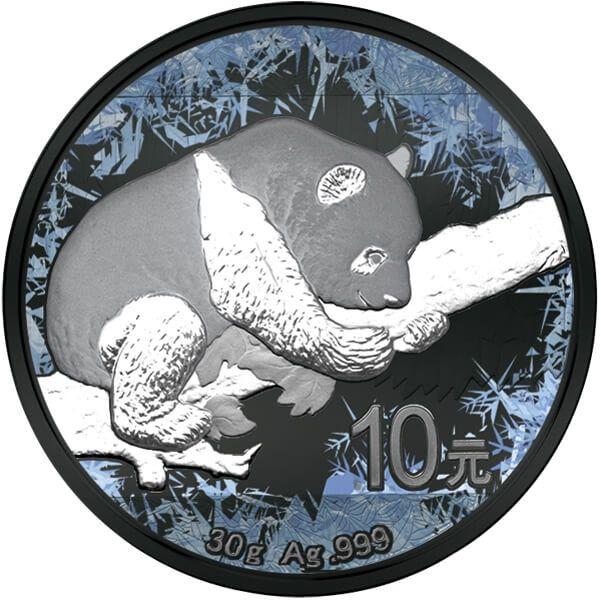 China 2016 10 Yuan Panda Deep Frozen Edition 1oz Ruthenium BU Silver Coin