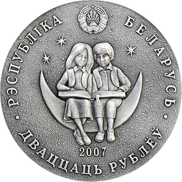Belarus 2007 20 rubles Through the Looking – Glass, and What Alice Found There UNC Silver Coin