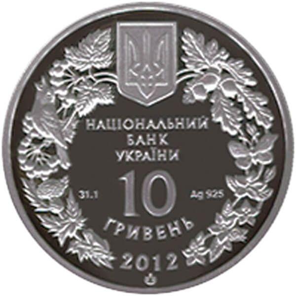 Ukraine 2012 10 Hryvnia's Freshwater Sterlet Proof Silver Coin