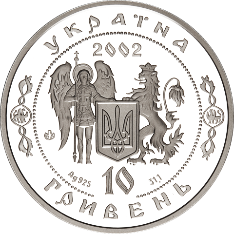 Ukraine 2002 10 Hryvnia's Ivan Sirko Proof Silver Coin