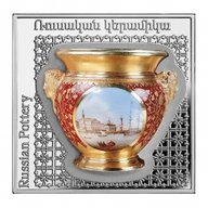 Russian Vase Ancient Pottery 1oz Proof Silver Coin 1000 dram Armenia 2018