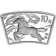 China 2014 10 Yuan Year of the Horse (Fan-Shaped) Proof Silver Coin