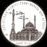 Kazakhstan 2009 500 tenge Nur – Astana mosque. Astana city Proof Silver Coin