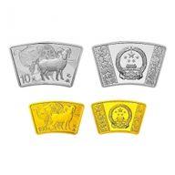 China 2015 150 & 10 Yuan Year of the Goat (Fan-Shaped) 1/3 oz & 1 oz Proof Gold & Silver Set