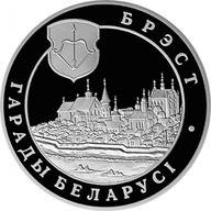 Belarus 2005 20 rubles Brest Proof Silver Coin