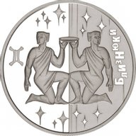 Ukraine 2006 5 Hryvnia's The Gemini Proof Silver Coin