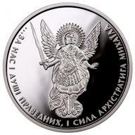Archangel Michael 1oz Proof Silver Coin 1 Hryvnia Ukraine 2017