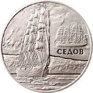 Belarus 2008 20 rubles The Sedov BU Silver Coin