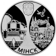 Belarus 2008 20 rubles Minsk. Capitals of EurAsEC Countries Proof Silver Coin