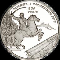 Ukraine 2009 10 Hryvnia's Konotop Battle Proof Silver Coin