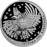 Belarus 2009 20 rubles The Legend of the Skylark Proof Silver Coin
