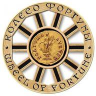 Wheel of Fortune Proof Silver Coin Macedonia 2018 10 Denars