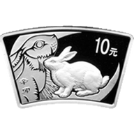 China 2011 10 Yuan Year of the Rabbit Fan - Shape Lunar Proof Silver Coin