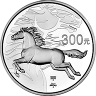China 2014 300 Yuan Year of the Horse 1 Kilo Proof Silver Coin