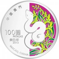 Macau 2013 100 patacas Year of the Snake 2013 Lunar 5 oz Proof Silver Coin
