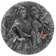 Qiao Sisters Three Kingdoms Romance 2 oz Antique finish Silver Coin 5$ Niue 2021