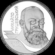 Ukraine 2006 5 Hryvnia's Mykhaylo Hrushevsky Proof Silver Coin