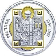 Saint Nicholas Proof Silver Coin 1$ Niue 2014