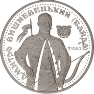 Ukraine 1999 10 Hryvnia's Dmytro Vyshnevetsky (BAYDA) Proof Silver Coin