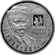 Belarus 2011 1 ruble Ignat Bujnitskij. The 150th Anniversary Proof-like Coin