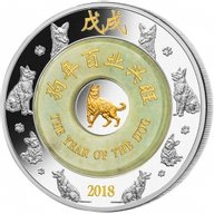 Lunar 2018 - Year of the Dog  2 oz with Jade Proof Silver Coin 2000 Kip Laos 2018