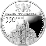 Ukraine 2012 10 Hryvnia's The 350th Anniversary of Ivano-Frankivsk Proof Silver Coin