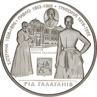 Ukraine 2009 10 Hryvnia's Galagan family Proof Silver Coin