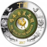 Laos 2017 2000 Kip Lunar 2017 - Year of the Rooster  2 oz with Jade Proof Silver Coin