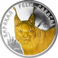 Caracal Proof Silver Coin 100 tenge Kazakhstan 2009