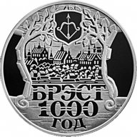 """""""Brest. 1000 years"""" Proof Silver Coin 20 rubles Belarus 2019"""