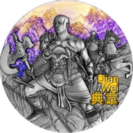 Dian Wei Warriors of Ancient China 3 oz Antique finish Silver Coin 5$ Niue 2021