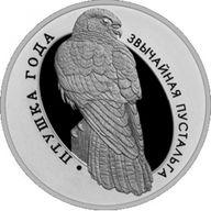 Belarus 2010 1 ruble Common Kestrel Proof-like Coin