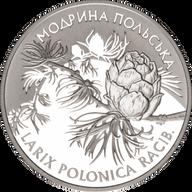 Ukraine 2001 10 Hryvnia's Polish Larch - Larix Polonica Racib Proof Silver Coin