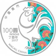 Macau 2017 100 patacas Lunar Year of the Rooster 2017 5 oz Proof Silver Coin