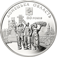 Ukraine 2012 10 Hryvnia's 80 Years of the formation of Donetsk region Proof Silver Coin