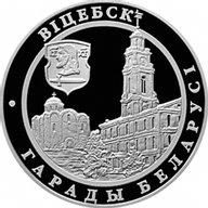 Belarus 2000 20 rubles Vitebsk Proof Silver Coin