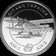 Ukraine 2003 10 Hryvnia's AN-2 aircraft Proof Silver Coin