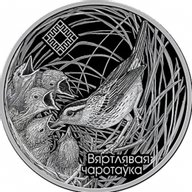 """Reserve """"Kotra"""" Proof Silver Coin 20 rubles Belarus 2019"""