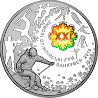 Ukraine 2010 10 Hryvnia's XXI Olympic Winter Games - Vancouver Proof Silver Coin