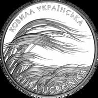 Ukraine 2010 10 Hryvnia's Stipa Ucrainica Proof Silver Coin