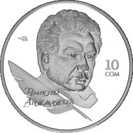 Kyrgyzstan 2009 10 som Ch. Aitmatov Proof Silver Coin