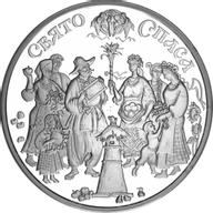 Ukraine 2010 10 Hryvnia's Spas - Transfiguration of Jesus Proof Silver Coin