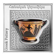 Greek Vase Ancient Pottery 1oz Proof Silver Coin 1000 dram Armenia 2018
