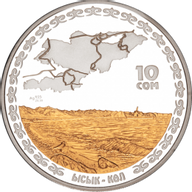 Kyrgyzstan 2009 10 som Issykkul Proof Silver Coin