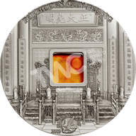 Palau 2015 10$ Forbidden City 2015 Mineral Art 2 oz Antique finish Silver Coin