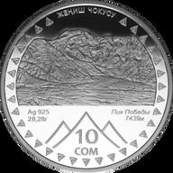 Kyrgyzstan 2011 10 som Victory Peak Proof Silver Coin